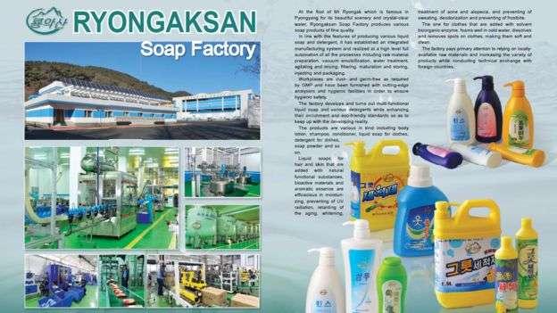 北韓肥皂工廠宣傳文件。(BBC中文網)