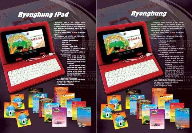 重新做品牌推廣,意味著北韓自己的品牌Ryonghung平板電腦無法再與蘋果公司的產品混淆視聽。(BBC中文網)