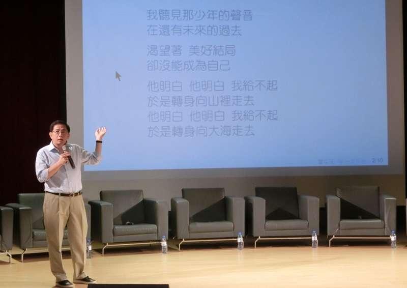 管中閔以「草東沒有派對」的歌詞,做為「校長給問」的開場。(取自管中閔臉書)