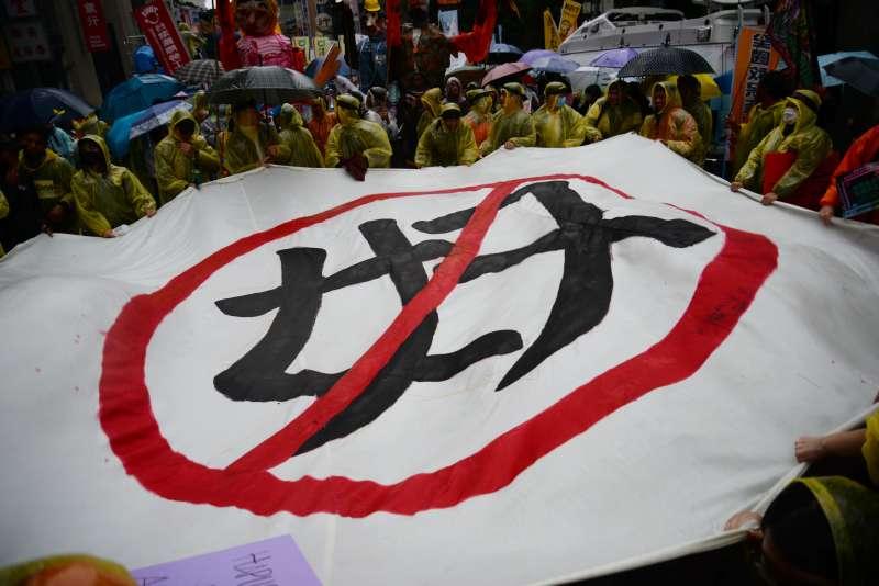2080107-移工大遊行,移工團體製作的大小布條,拒絕當奴工。(甘岱民攝)