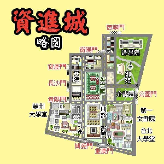 網友根據勞基法管制區,畫出「資進城」的地圖,總統府成了「英文殿」。(取自曾元濃臉書)