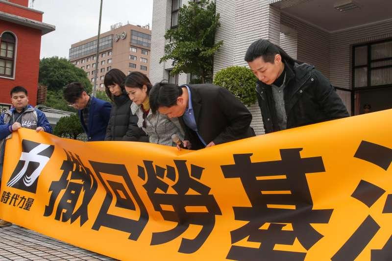 20180109-立法院,時力黃國昌等五位立委在議場門口外,數度鞠躬向全國勞工道歉,並宣佈全面退出勞基法修法過程。(陳明仁攝)
