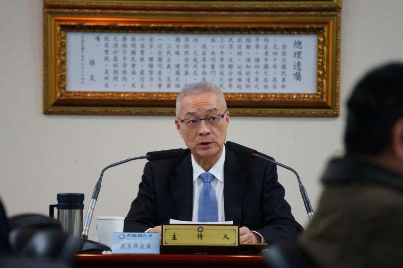 20180110-黨主席吳敦義主持國民黨中常會。(盧逸峰攝)