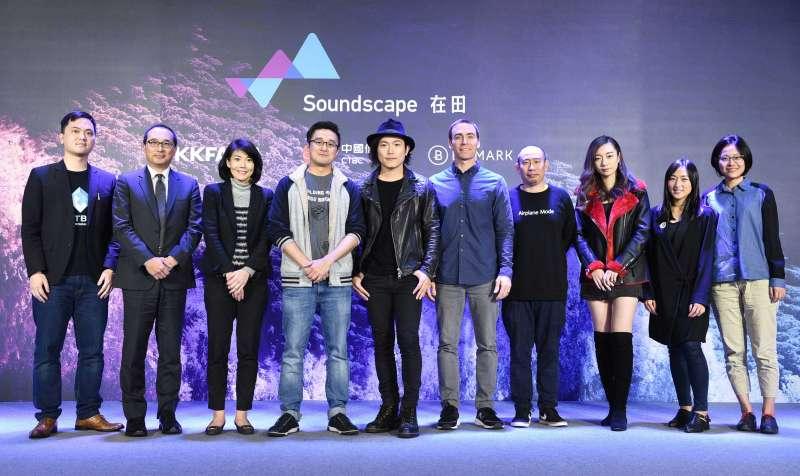 KKFARM攜手中國信託、Bitmark啟動策略合作,放眼全球打造音樂開放授權平台,目標創建音樂區塊鏈生態體系(圖/KKFARM提供)