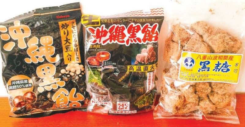 P200 沖繩黑糖.jpg