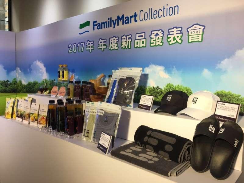 在FamilyMart collection自有品牌的策略上,全家便利商店希望能開發出區隔化商品。(圖/全家便利商店,數位時代提供)