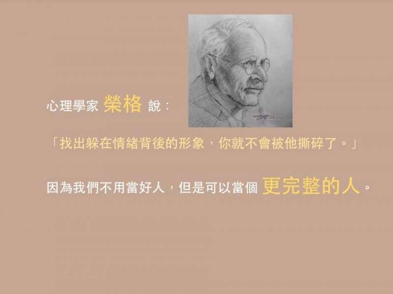 (圖/許皓宜.心理學與生活@facebook)