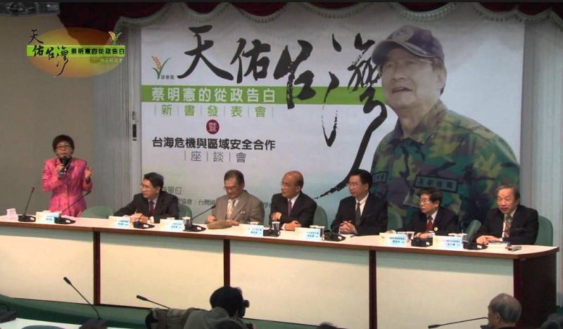 前國防部長蔡明憲於2013年出版回憶錄,披露當時是深夜自清泉崗將核彈頭引信運回美國。(youtube截圖)