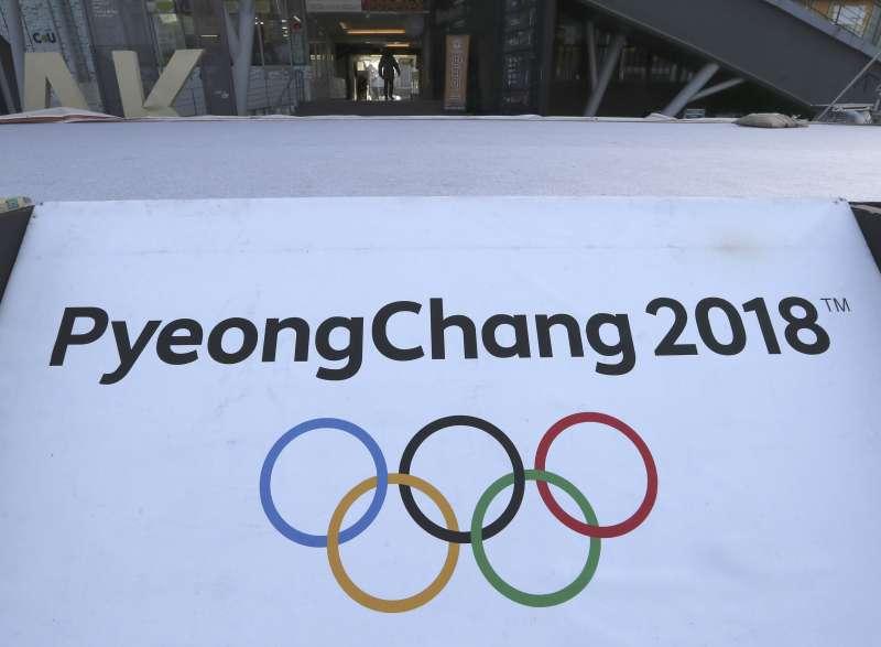 北韓將參加2018年平昌冬奧(AP)