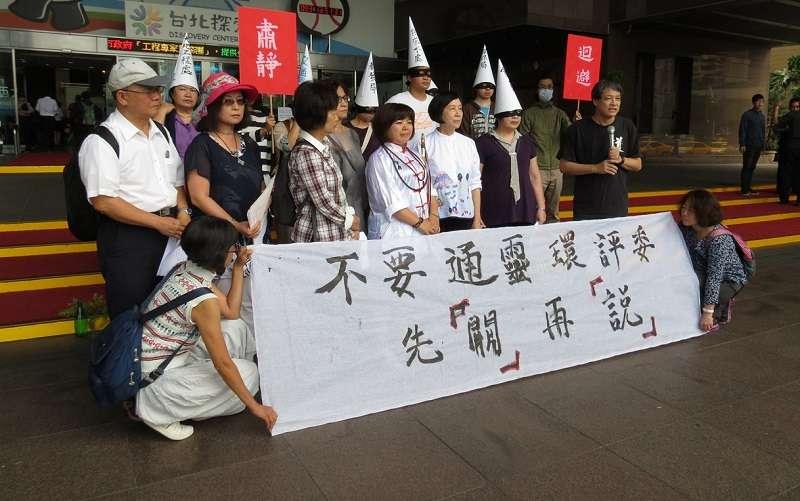 陽明山保變住六之六開發案,當地居民表示反對。(取自天母水道祭臉書)