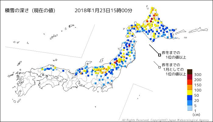 日本積雪狀況。(日本氣象廳)