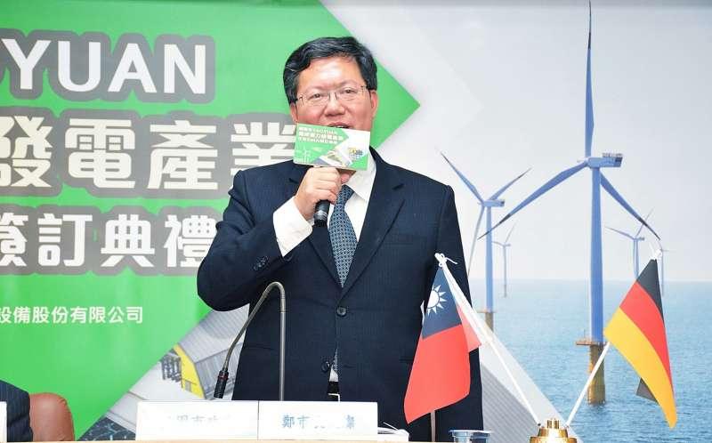 世紀風電及達德能源集團簽訂MOU,鄭文燦表示,台灣第一個離岸風力發電簽署合作案,將創造就業與能源轉型。(圖/桃園市政府提供)
