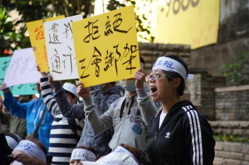 20180123-美麗華球場自救會赴勞動部前開記者會,表達訴求。(盧逸峰攝)
