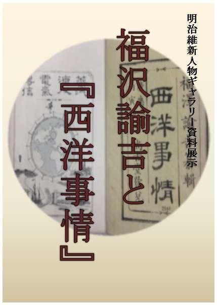 4(圖/故事)