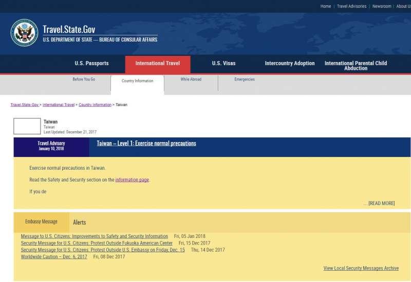 20180124-美國國務院領事事務局(BOCA)官網撤除中華民國國旗圖樣,目前僅見一白色長方框。(取自美國領務局官網)