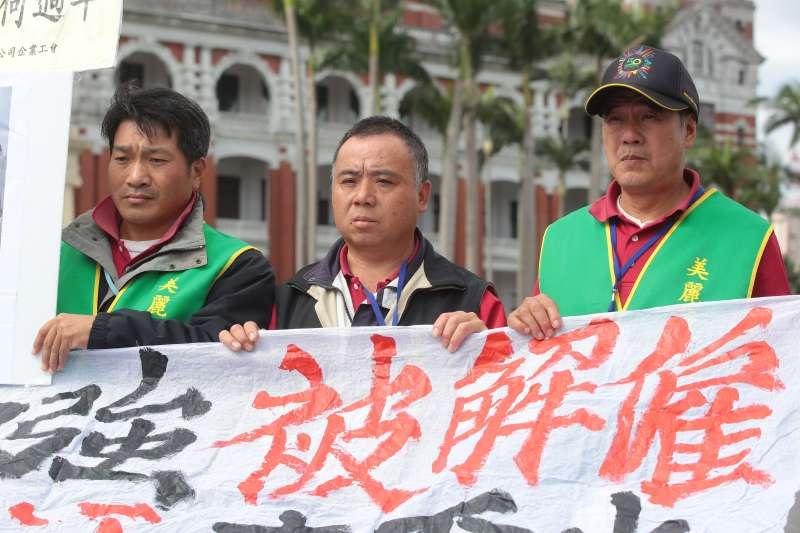 20180125-美麗華工會25日於總統府前召開「工人自辦尾牙,蔡總統來共慘」記者會。(顏麟宇攝)