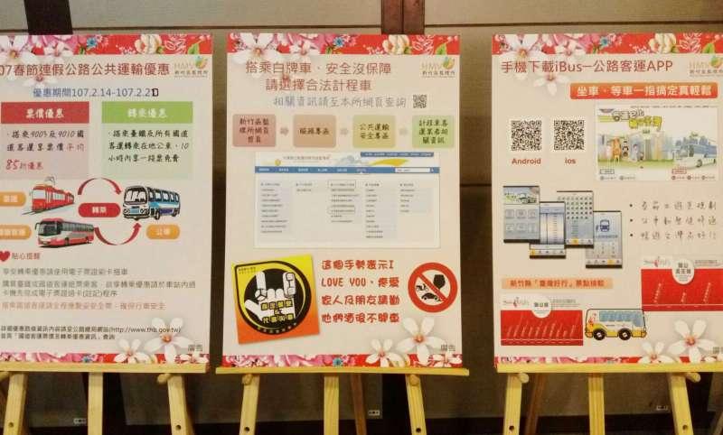 新竹區監理所呼籲民眾,如規劃至新竹地區主題樂園遊玩,可多加利用客運優惠套票。(圖/方詠騰攝)