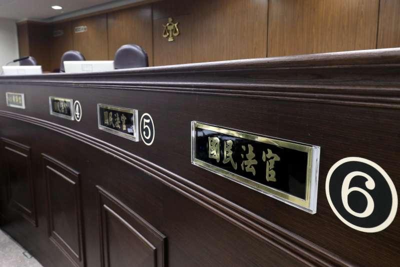20180129-台北地方法院上午舉辦「國民參與刑事案件模擬法庭」活動,圖為國民法官銜牌。(蘇仲泓攝)