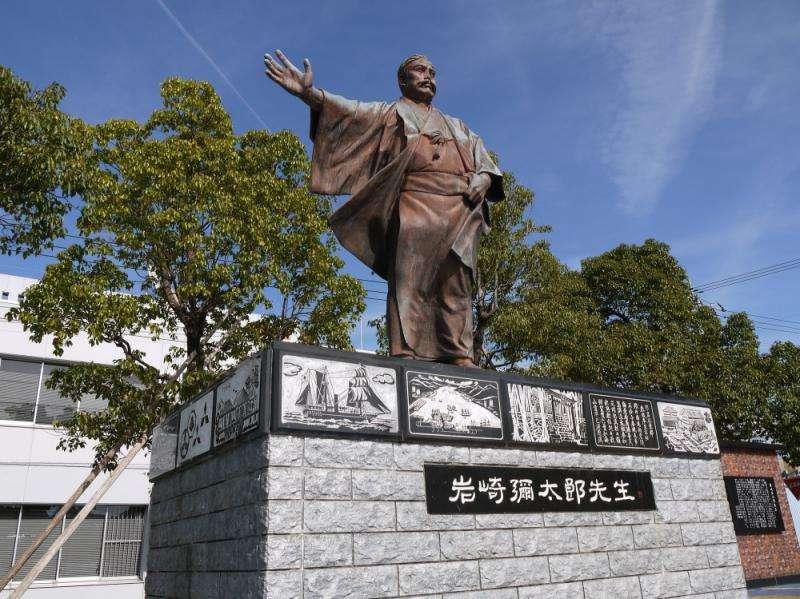 日本幕末時期的企業家,三菱集團創始人——岩崎彌太郎。(圖/高知縣安藝市)