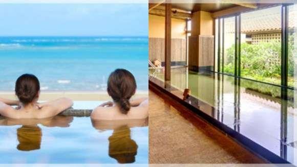 冬日在沖繩泡湯是一大享受,住進溫泉飯店,好好犒賞自己吧!(圖/女子學提供)