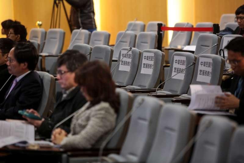 20180202-黨產會2日舉行「中華民國民眾服務總社是否為社團法人中國國民黨之附隨組織」聽證會,中華民國民眾服務總社並未派人出席。(顏麟宇攝)