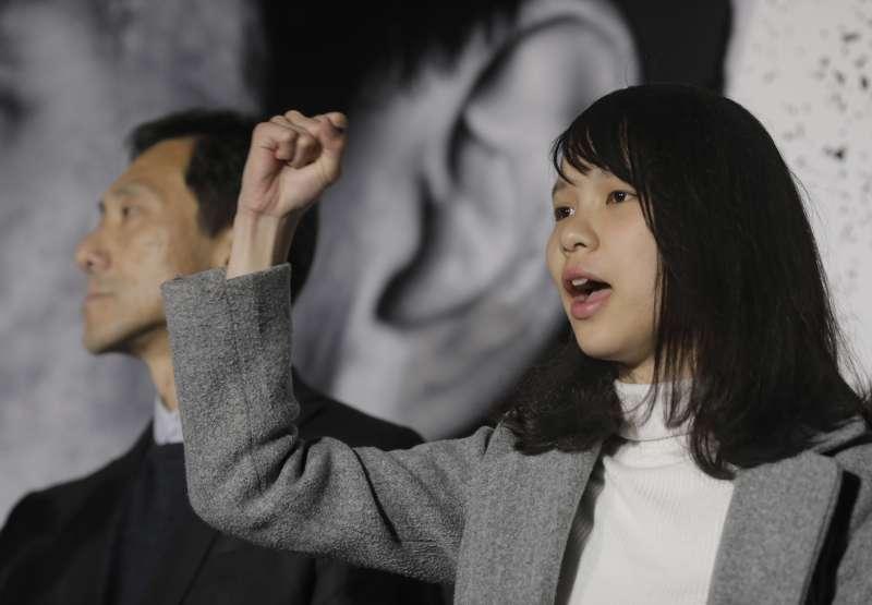 香港新世代政治領袖周庭(AP)