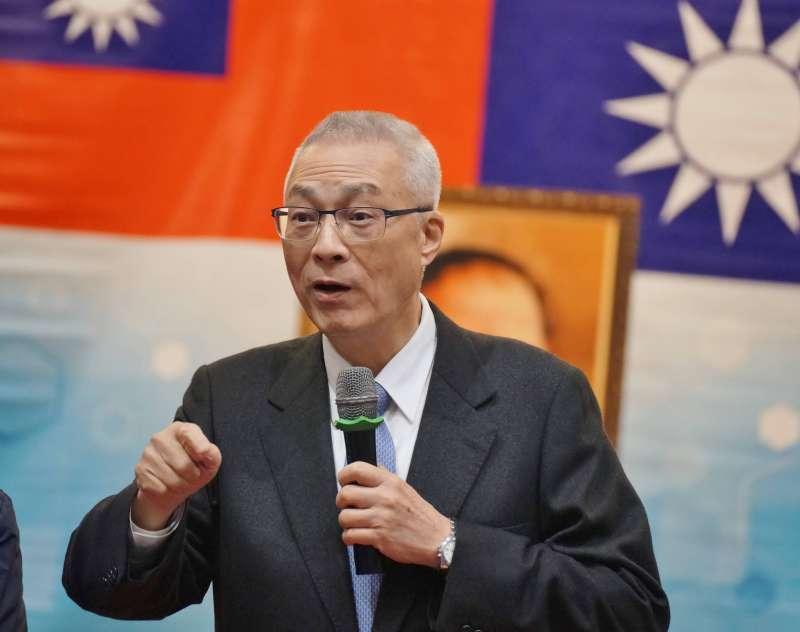 20180203-國民黨黨主席吳敦義,出席新竹市黨部小組長授證典禮。(盧逸峰攝)