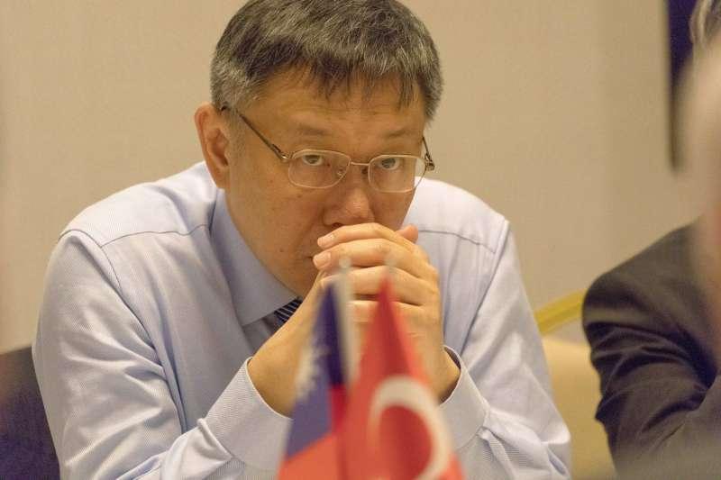 2018-02-04-台北市長柯文哲拜會土耳其,與土耳其執政黨的正義發展黨(AKP)國會議員及幹部餐敘04。(台北市政府提供)