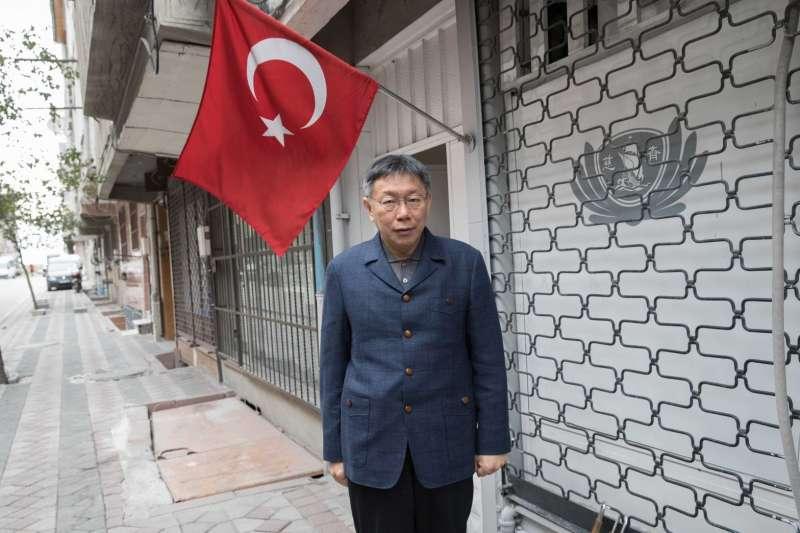 台北市長柯文哲當地4日前往土耳其,參訪我國NGO成立的敘利亞難民中心。(台北市政府提供)