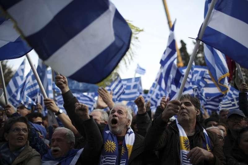 示威群眾在國會前的憲法廣場(Syntagma Square)高喊口號,抗議馬其頓共和國使用「馬其頓」之名。(AP)