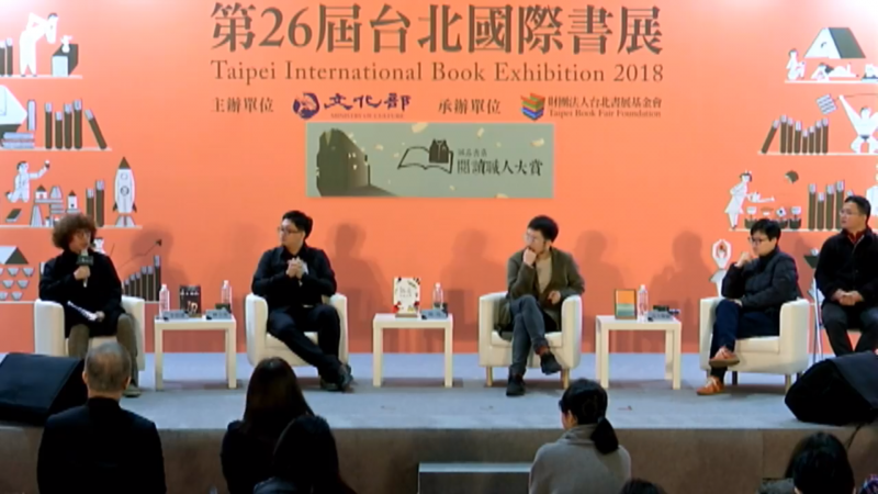 誠品書店在台北國際書展中邀請榮獲「年度最期待作家」的台灣作家林立青、香港作家南方舞廳兩位前來分享創作歷程。(取自誠品人臉書)