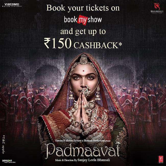 20180206-該片經印度最高法院判准上映後,《帕德瑪瓦特》(Padmavati) 改名為《Padmaavat》。(作者拍攝取自電影官網)
