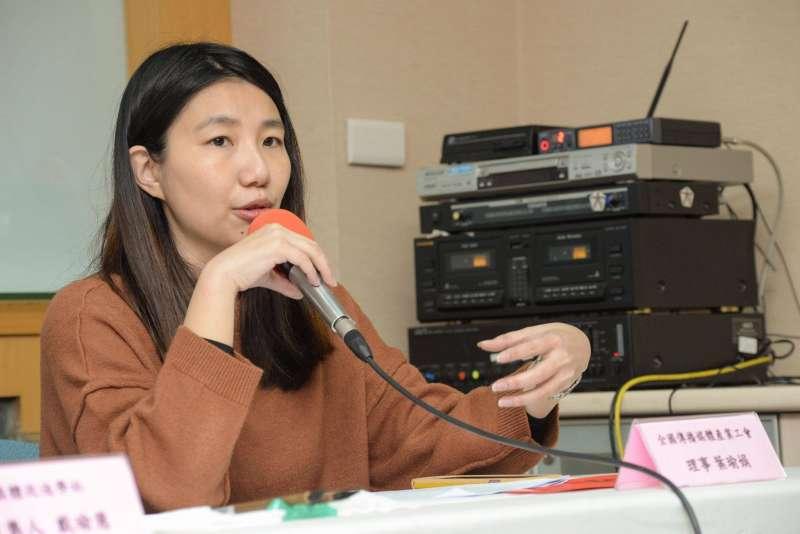 20170207-全國傳播媒體產業工會理事葉瑜娟。(台灣媒體觀察教育基金會提供)