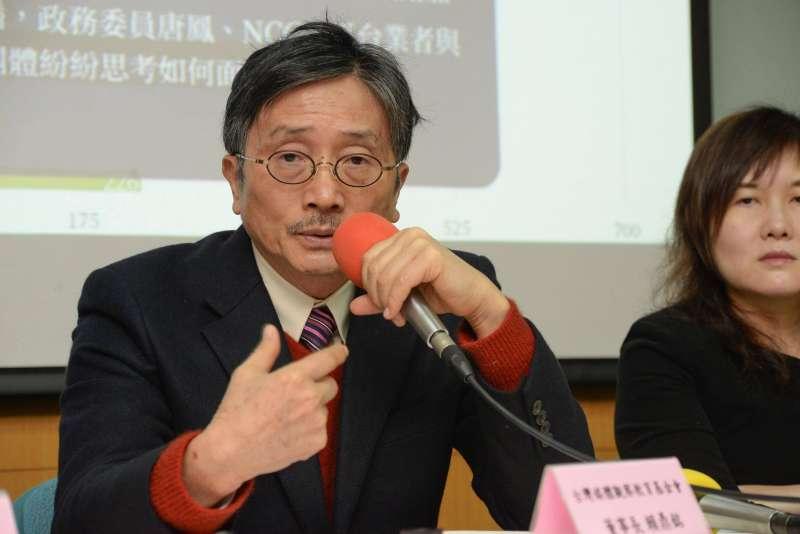 20170207-台灣媒體觀察教育基金會董事長賴鼎銘。(台灣媒體觀察教育基金會提供)