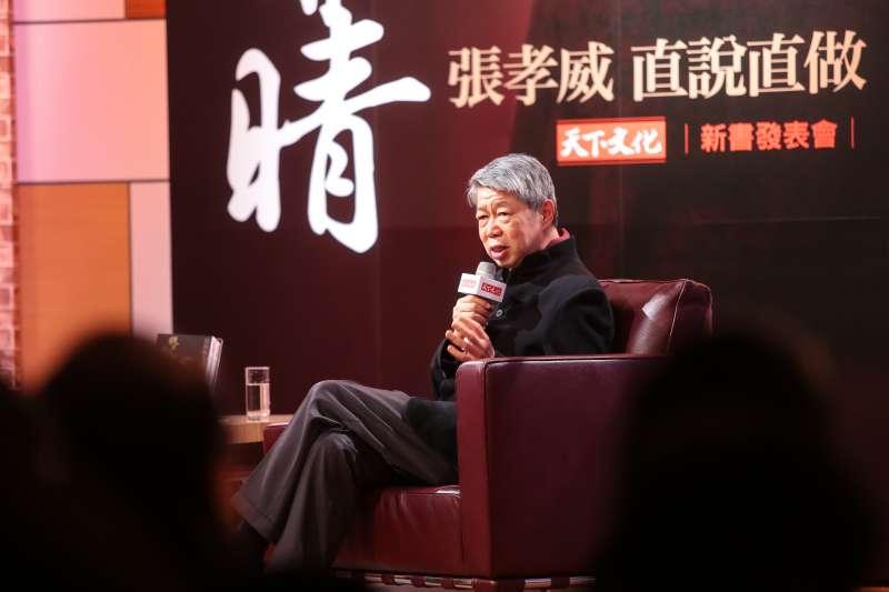 20180208-TVBS聯利媒體公司董事長張孝威8日出席「縱有風雨更有晴:張孝威直說直做」新書發表會。(顏麟宇攝)