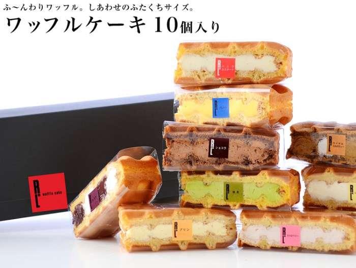 R.L Waffle的銷售可是榮登東京車站名產排行榜第一名。(圖/global.rakuten.com,FunTime提供)