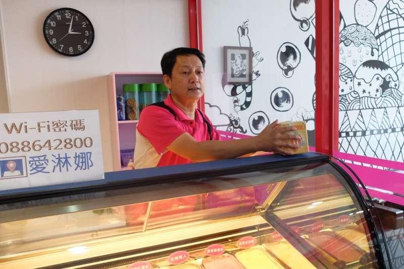 屏東潮州-愛淋娜冰淇淋咖啡館(謝孟穎攝)