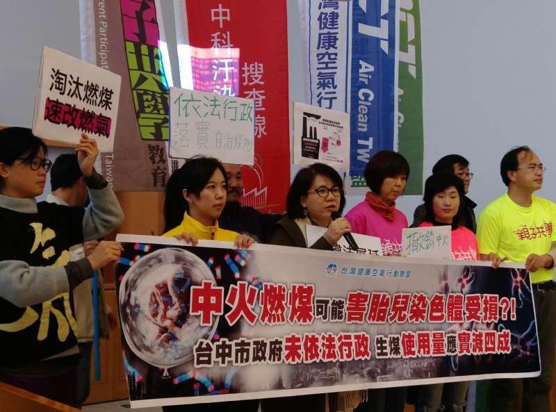 台灣健康空氣行動聯盟表示,國際上有許多研究發現,電廠運作排放廢氣,會導致兒童頭圍較小,在發展測驗上的得分也較低,與污染相關的遺傳異常也比較多。(台灣健康空氣行動聯盟提供)