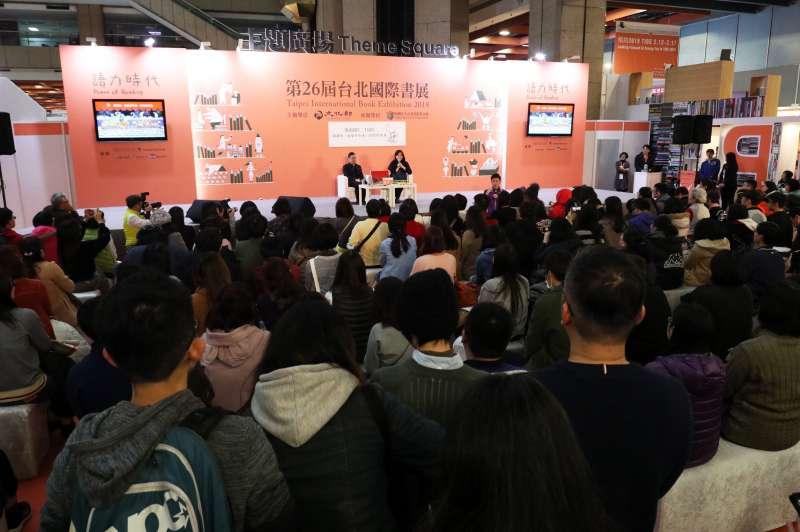 20180210-台北國際書展幾米創作20週年演講活動,幾米本人到場分享,吸引滿場民眾前往聆聽。(蘇仲泓攝)