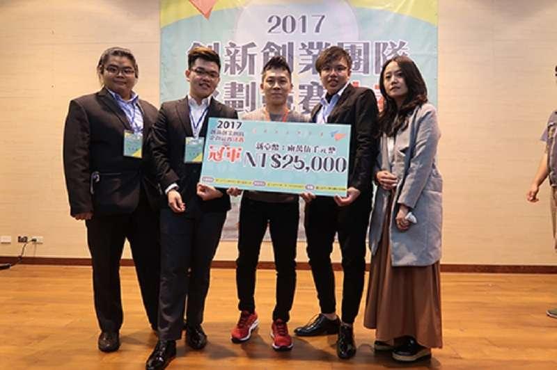 創新創業團隊企劃競賽,雲科大未來學院前瞻學程奪冠。(取自雲科大官網)