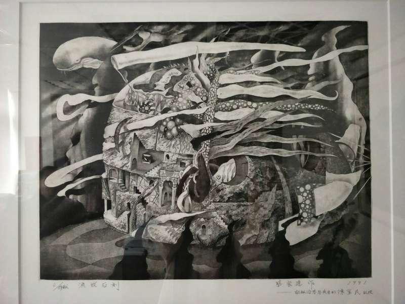 2018-02-12-蔡宏達畫作《流放石刻》。(陳宜民辦公室提供)