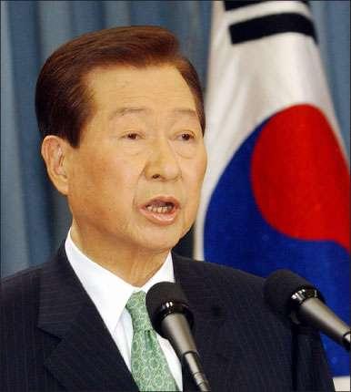 20180213-2006年,韓國時任總統金大中。(中評社)