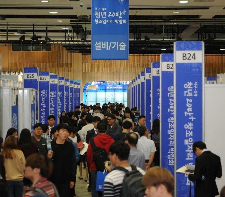 就業博覽會。(圖/Fion提供)