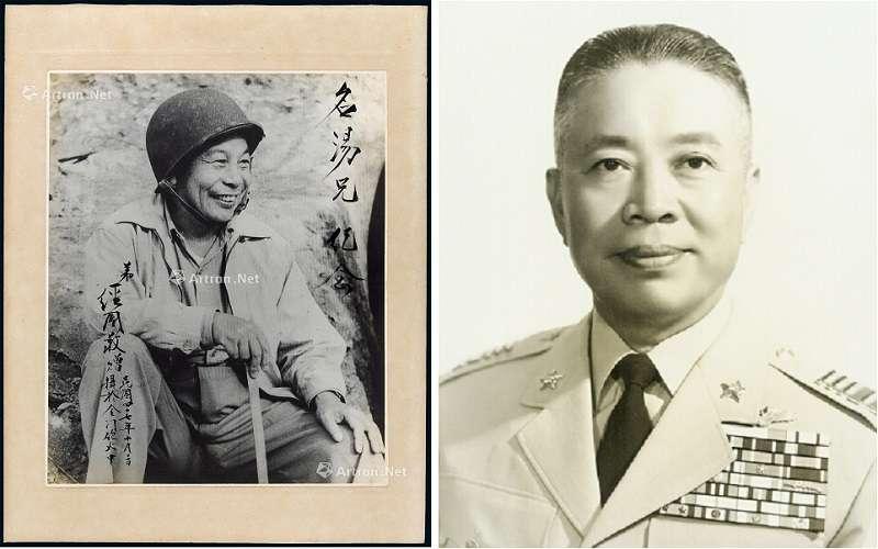 賴名湯(左)在日記裡抱怨王昇,右為蔣經國題贈給賴名湯的照片。(拍賣網)