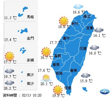 今天起寒流將逐漸減弱,各地溫度已明顯回升。(中央氣象局提供)