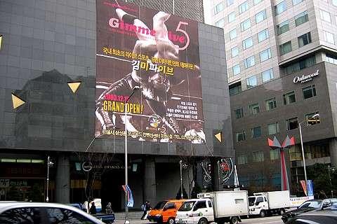 李尚敏當初所投資的大型娛樂餐廳Gimme Five,造價3.5億台幣。(圖/Ilbe,Fion提供)
