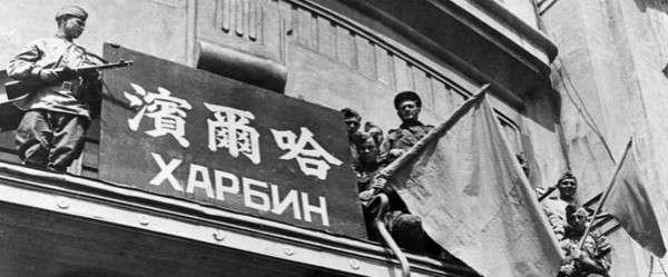 蘇軍出兵中國東北,關東軍不堪一擊。(圖/澎湃新聞提供)