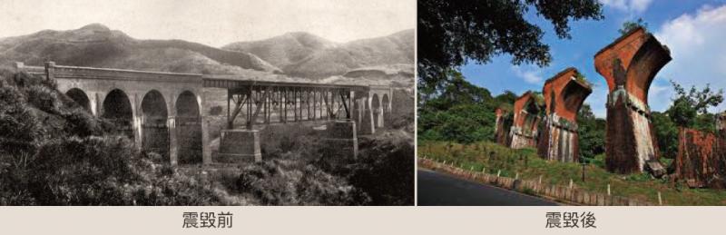 魚藤坪斷橋,於 1935 年新竹─臺中地震被震毀,造就此一斷橋之景象, 1999 年之 921 大地震又造成第四號橋墩上半部被震毀崩落。 (圖/臺灣寫真帖 第一集、王崎,研之有物提供)