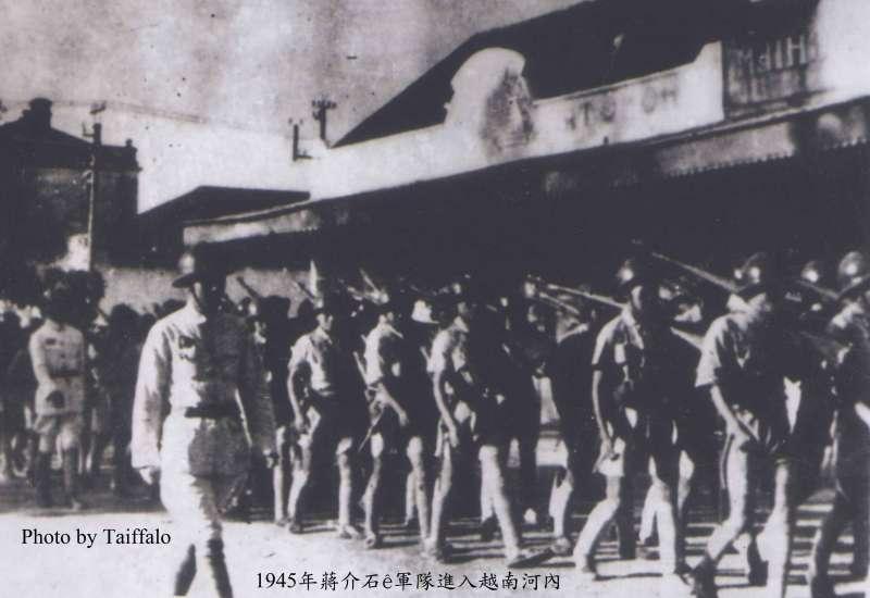 1945年蔣介石的軍隊進入越南河內。(圖/Nam Quốc Văn提供|想想論壇)