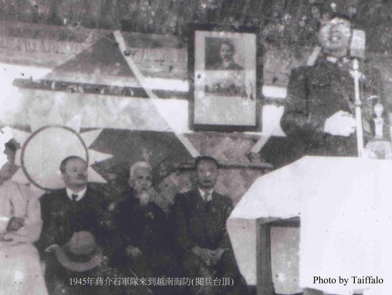 1945年蔣介石的部分軍隊在海防集結。(圖/Nam Quốc Văn提供|想想論壇)